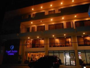 /sv-se/royal-suites-condotel/hotel/kalibo-ph.html?asq=jGXBHFvRg5Z51Emf%2fbXG4w%3d%3d