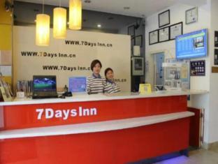 7 Days Inn Beihai Beibuwan Square Guizhou Road