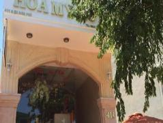 Hoa My Hotel | Da Nang Budget Hotels
