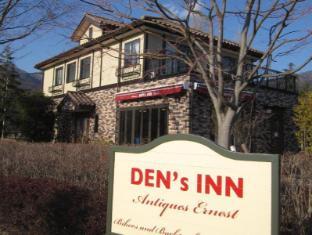 /den-s-inn/hotel/mount-fuji-jp.html?asq=jGXBHFvRg5Z51Emf%2fbXG4w%3d%3d