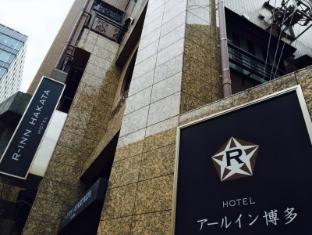 Hotel R Inn Hakata