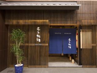 /tenpyo-ryokan/hotel/nara-jp.html?asq=jGXBHFvRg5Z51Emf%2fbXG4w%3d%3d