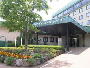 Rokkosan Hotel