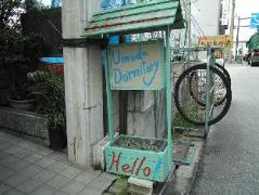 Umeda Dormitory Japan