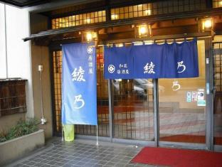 /sunpark-hotel-naito/hotel/yamanashi-jp.html?asq=jGXBHFvRg5Z51Emf%2fbXG4w%3d%3d
