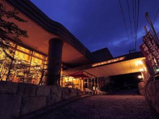/merveille-hakone-gora/hotel/hakone-jp.html?asq=jGXBHFvRg5Z51Emf%2fbXG4w%3d%3d