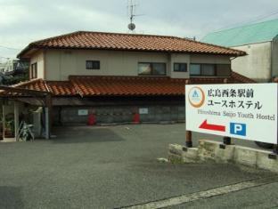 Hiroshima Saijo Youth Hostel
