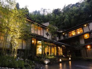/yuraku-kinosaki-spa-and-gardens-ryokan/hotel/toyooka-jp.html?asq=jGXBHFvRg5Z51Emf%2fbXG4w%3d%3d