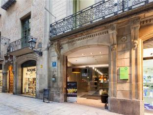 Barcelona Hotels, Spain: Great savings and real reviews