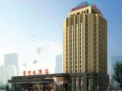 Jinan Huangtai Hotel | Hotel in Jinan