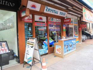 The Royal Palm Beachfront Hotel Phuket - Office Tour