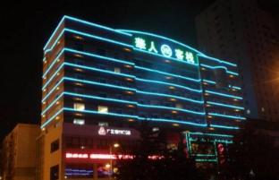/huaren-inn/hotel/shenyang-cn.html?asq=jGXBHFvRg5Z51Emf%2fbXG4w%3d%3d