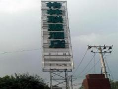 GreenTree Alliance Beijing Daxing Huangyi Road Public Security University Hotel | Cheap Hotels in Beijing China