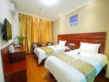 China Hotel | GreenTree Alliance Beijing Daxing Huangyi Road Public Security University Hotel