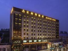 Maixinge International Hotel Pudong China