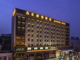 โรงแรมไมซินเกอ อินเตอร์เนชั่นแนล ผูตง