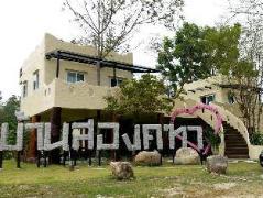 Baansongkhata | Thailand Budget Hotels