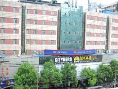 Hanting Express Changsha Huangxing Road Walk Way | Hotel in Changsha