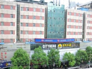 Hanting Hotel Changsha Huangxing Road Walk Way Branch