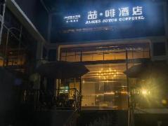 Denise Hotel Guangzhou Tianhebei China