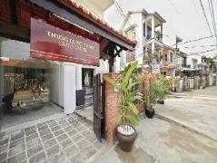 Green Valley Homestay Hoi An | Cheap Hotels in Vietnam