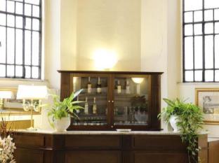 Viminale Hotel Rome - Koffiehuis/Café