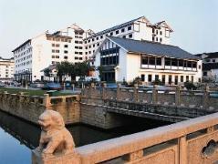 Gloria Plaza Hotel Suzhou | Hotel in Suzhou