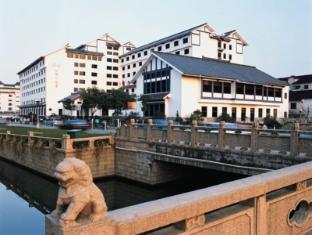 /gloria-plaza-hotel-suzhou/hotel/suzhou-cn.html?asq=vrkGgIUsL%2bbahMd1T3QaFc8vtOD6pz9C2Mlrix6aGww%3d