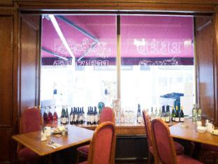 City Hotel Pilvax Budapest - Restaurant