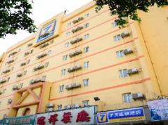 7 Days Inn Nanning Star Avenue Branch | Hotel in Nanning