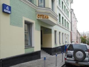 /de-de/godunov-hotel/hotel/moscow-ru.html?asq=jGXBHFvRg5Z51Emf%2fbXG4w%3d%3d