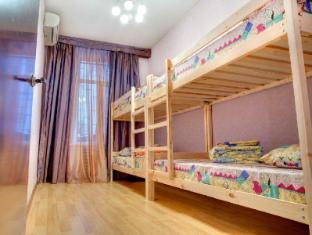 Hostel Homelighthostel