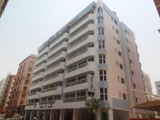 로얄 플라자 호텔 아파트먼트