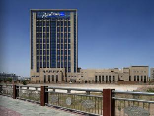 /nl-nl/radisson-blu-hotel-kashgar/hotel/kashi-cn.html?asq=jGXBHFvRg5Z51Emf%2fbXG4w%3d%3d
