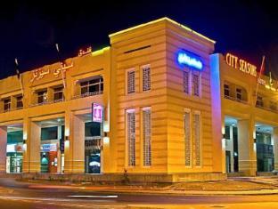 /city-seasons-hotel-al-ain/hotel/al-ain-ae.html?asq=5VS4rPxIcpCoBEKGzfKvtBRhyPmehrph%2bgkt1T159fjNrXDlbKdjXCz25qsfVmYT