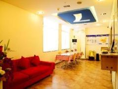 7 Days Inn Nanning Taoyuan Road Branch | Hotel in Nanning