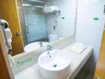 Fu Hua Guang Dong Hotel: bathroom