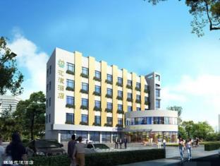 Zhuhai Huayang Hotel