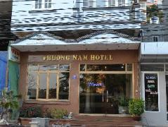 Phuong Nam Hotel Halong | Halong Budget Hotels