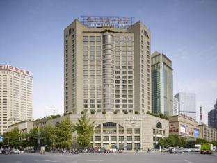 /hu-hu/chengdu-yinhe-dynasty-hotel/hotel/chengdu-cn.html?asq=vrkGgIUsL%2bbahMd1T3QaFc8vtOD6pz9C2Mlrix6aGww%3d