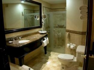 Crowne Plaza Hotel De Mexico Mexico City - Bathroom
