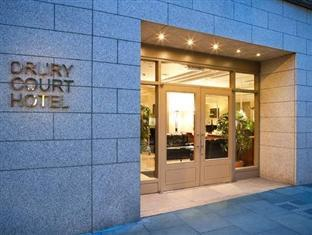 Drury Court Hotel Dublin - Entrance