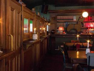 Drury Court Hotel Dublin - Pub/Lounge