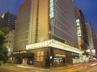 Nathan Hotel Honkongas - Viešbučio išorė