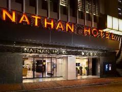 Hong Kong Hotels Cheap | Nathan Hotel