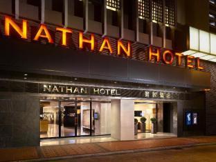 /fi-fi/nathan-hotel/hotel/hong-kong-hk.html?asq=wDO48R1%2b%2fwKxkPPkMfT6%2bgzf7pm%2f86yZDECHQF4YgD%2f%2bk060GCGVPz1FVac43JnjNeqrUIV3YXS6Cmax1cp%2f7zwA0QA2Le%2biGqDTexdN7iNWk%2fCB%2b96S51bUVIp891og