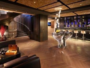 Nathan Hotel Honkongas - Baras / poilsio zona