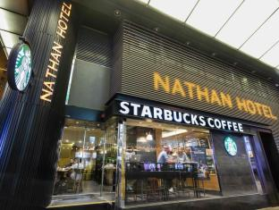 Nathan Hotel Honkongas - Restoranas