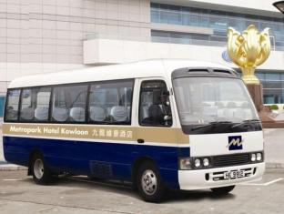 Metropark Hotel Kowloon Hong Kong - Hotel Shuttle Bus