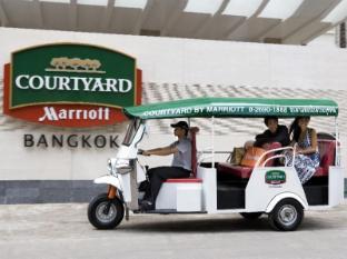 Courtyard by Marriott Bangkok Bangkok - Tuktuk Service
